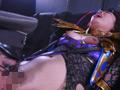 女幹部絶体絶命 魔獣姫グリフォンヌのサムネイルエロ画像No.7