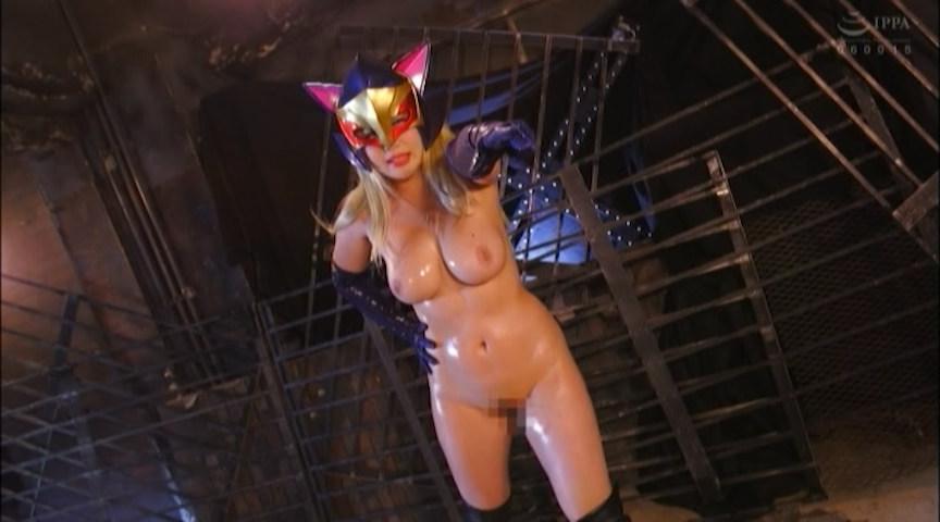ヒーロー陥落 女盗賊マジョーナ 画像 1