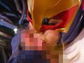 ヒーロー陥落 女盗賊マジョーナ-3