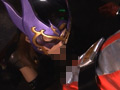 ヒーロー陥落 ~美しきガーベラと女怪人三姉妹~のサムネイルエロ画像No.9