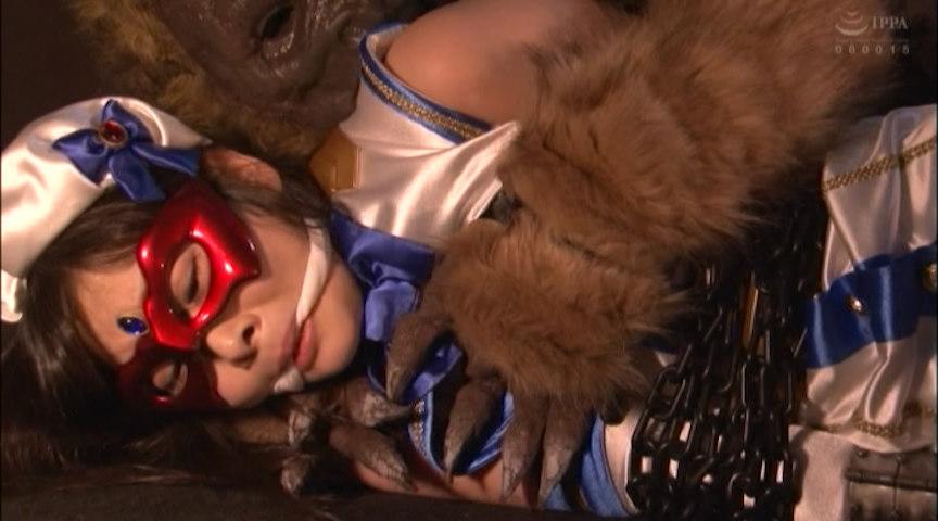 HEROINE陥落倶楽部03 魔法美少女戦士フォンテーヌ 画像 3