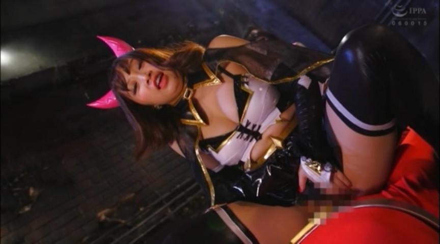 妖艶小悪魔女幹部ヒーロー陥落 悪魔少女ヘルリリス