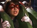 絶倫怪人三部作Vol.3 魔法美少女戦士フォンテーヌのサムネイルエロ画像No.3