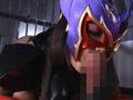 ヒーロー陥落 ~美しきガーベラ 偽りの命乞い~-2