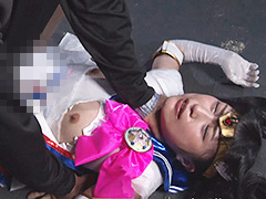 【G1】ヒロイン窒息地獄 女捜査官天堂月乃は美少女戦士セーラーディアナ