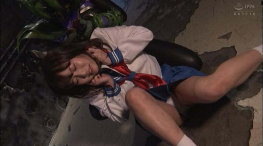 ヒロイン陥落Vol.116 美少女戦士セーラーマーメイド 画像 2