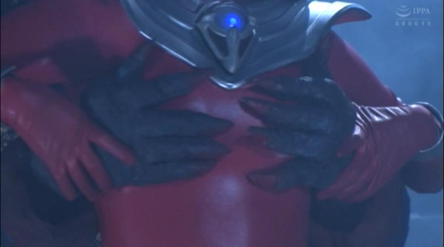 巨大ヒロイン(R) レッドレディー ダスピ星人の罠編 画像 3