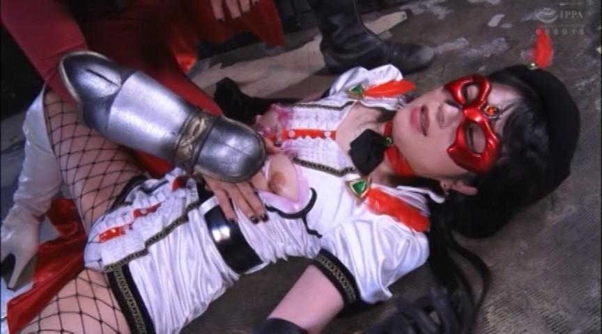 ヒロイン陥落Vol.120 美聖女仮面ニーハイアン 画像 3