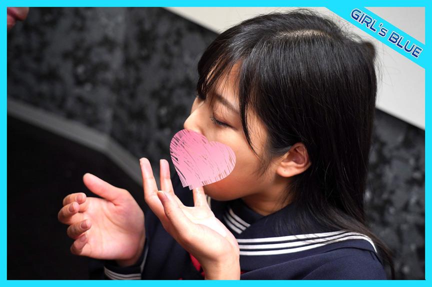 IdolLAB   girls2-0018 イマドキ女子の円交(パパ活)事情!なな