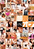 部屋オナ 一人暮らしの素人自画撮りオナニー映像02