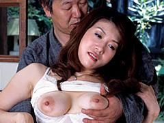 近親相姦遊戯 父と嫁 其の六 和久井みすず