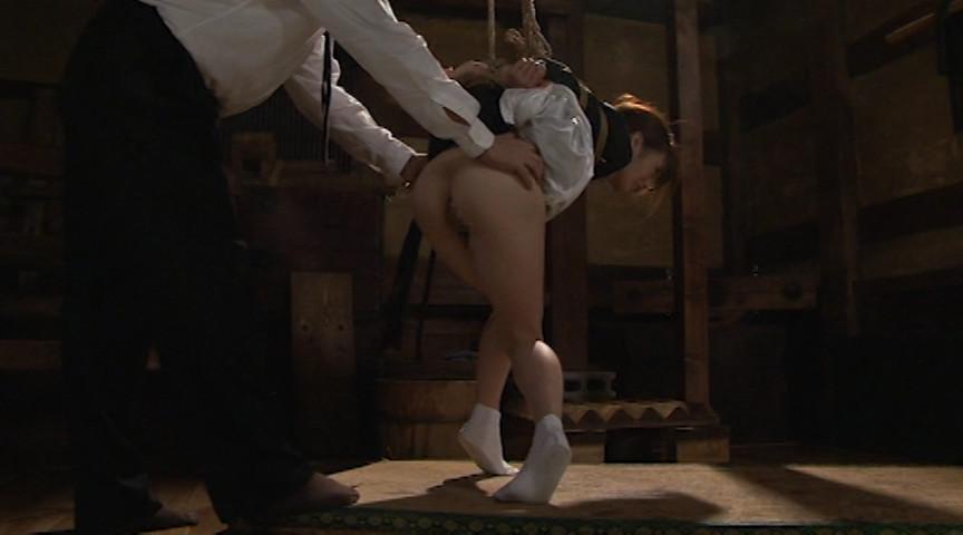 『義父に捧げられた身代わり奴隷』 拷問義娘 樹花凜 画像 1