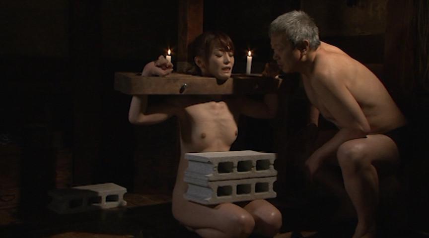 『義父に捧げられた身代わり奴隷』 拷問義娘 樹花凜 画像 12