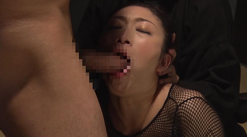 熟女レイプ集 第四巻