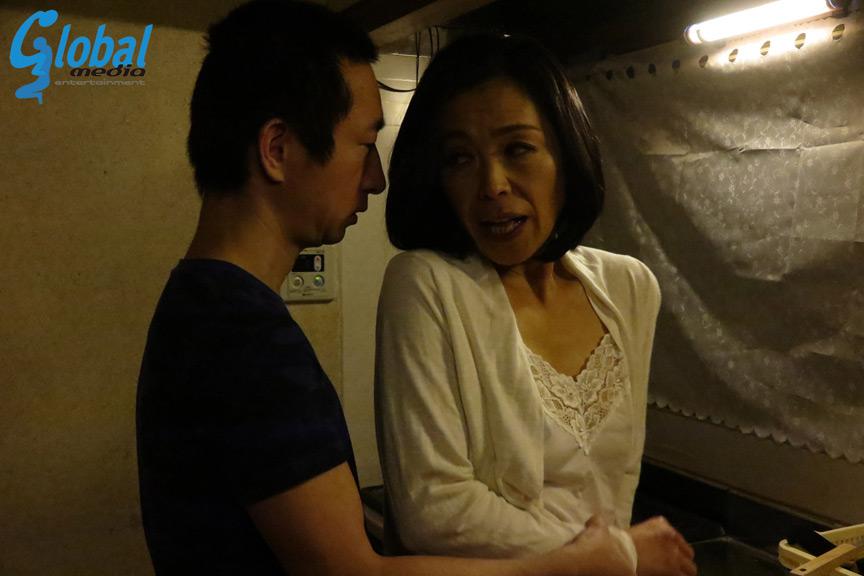 続・異常性交 五十路母と子 其ノ弐拾参 海宮みさき の画像1