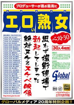 【川上ゆう動画】先行プロデューサーが選ぶ最高にエロい熟女ベスト30 -熟女