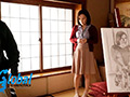 緊縛調教妻 高瀬智香-0