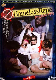 ホームレスレイプ2…》【艶姫100選】ロゼッタ