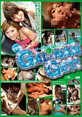 THE GAL NAN GET!02