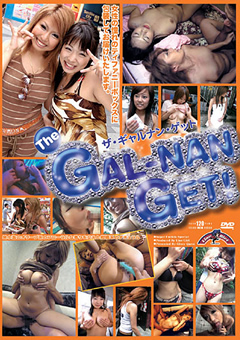 THE GAL NAN GET!01