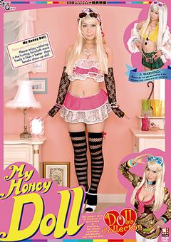 My Honey Doll