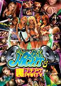 The gal's NIGHT8 裏ブチアゲPARTY