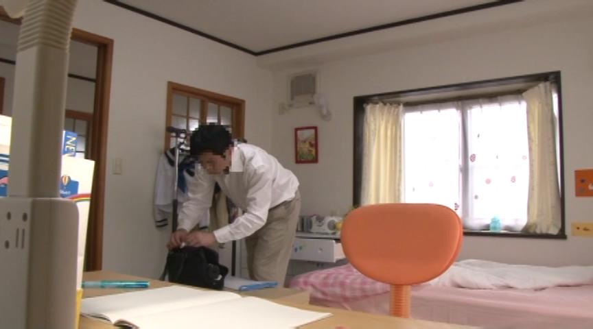 家庭教師が巨乳受験生にした事の全記録 前田優希のサンプル画像