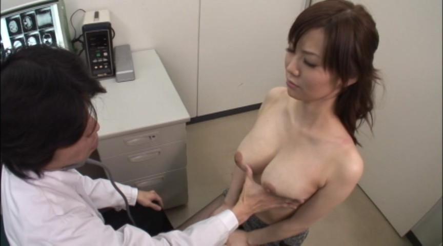 巨乳診断書BESTセレクション 画像 1