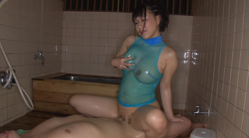 ヌレ濡れスケ透けボイン2