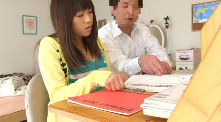家庭教師が巨乳受験生にした事の全記録 沙藤ユリのサンプル画像