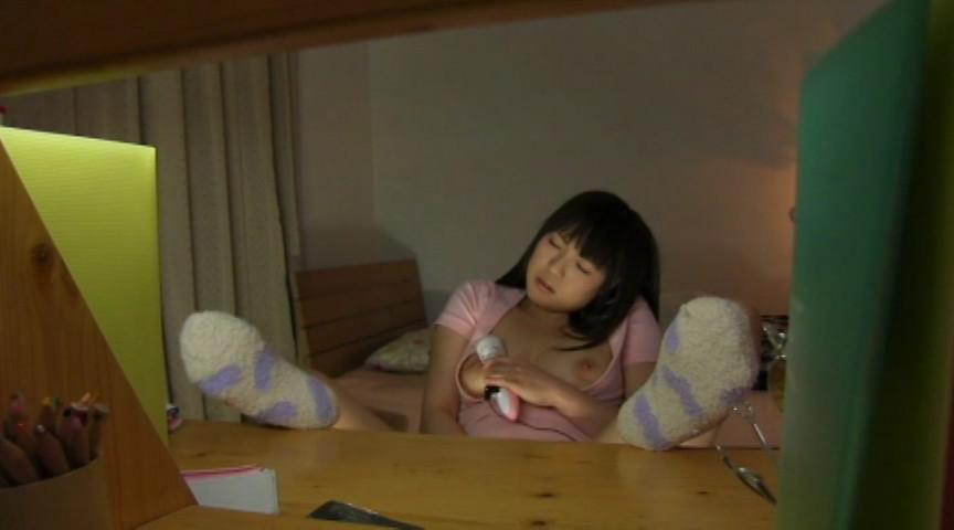家庭教師が巨乳受験生にした事の全記録 沙藤ユリ 11枚目