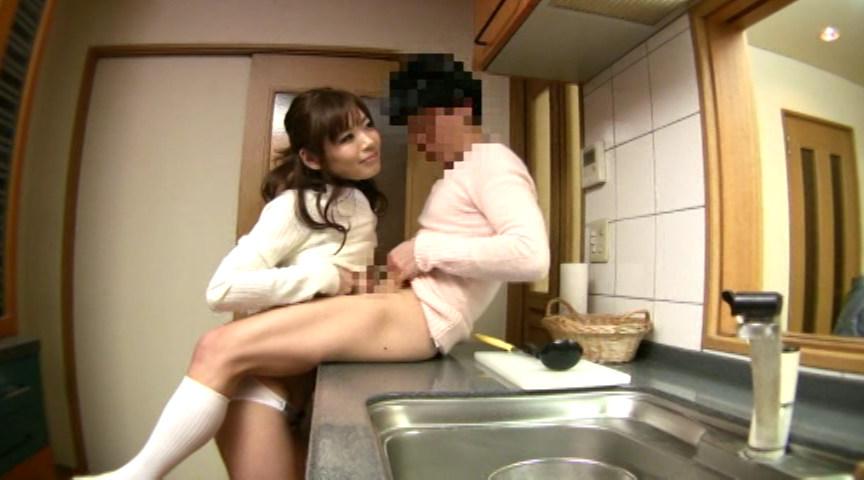 ボイン大好きしょう太くんのHなイタズラ 水城奈緒の隣の若妻編 の画像8