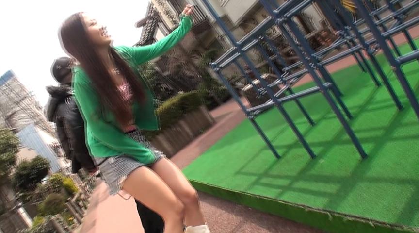 感じた声を絶対に出してはイケナイ指令 友田彩也香