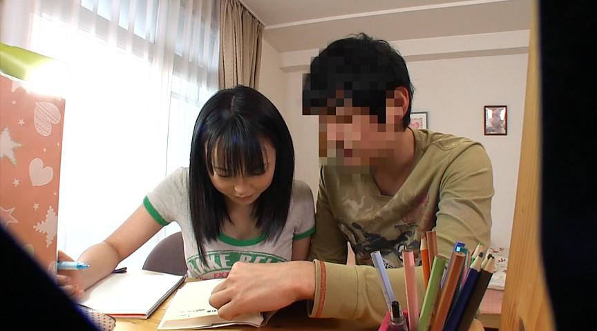 家庭教師が巨乳受験生にした事の全記録 隠撮カメラFILEのサンプル画像