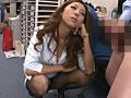 拷問されるべき女 瀧澤まい-3