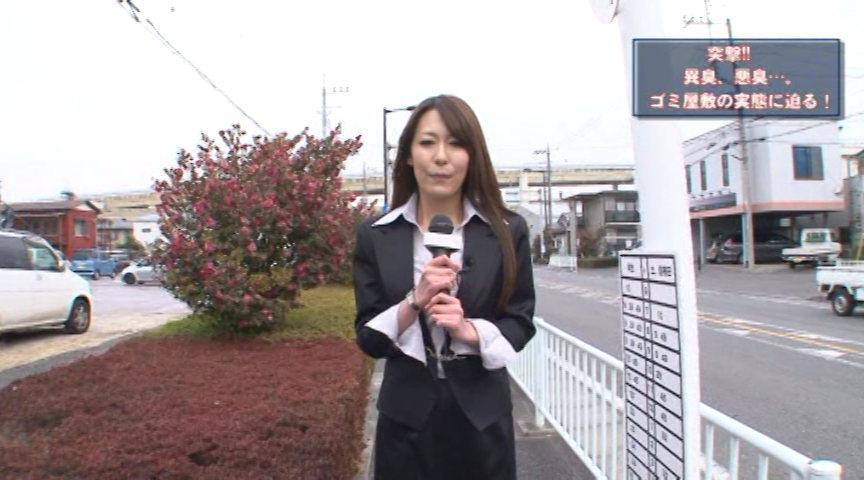 突撃美人巨乳レポーター