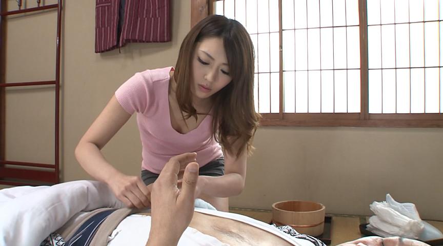 禁断介護 桜井あゆ 画像 1