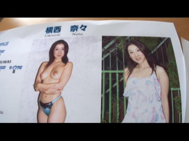 2人の美女とキモ男4人の3日間監禁生活のサンプル画像
