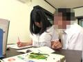家庭教師が巨乳受験生にした事の全記録 FILE