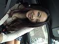 スケベ女とのエロエロ温泉デート 桐島美奈子のサムネイルエロ画像No.1