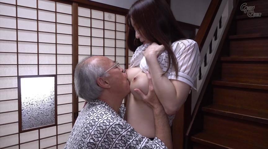 禁断介護 鈴木真夕サムネイル04