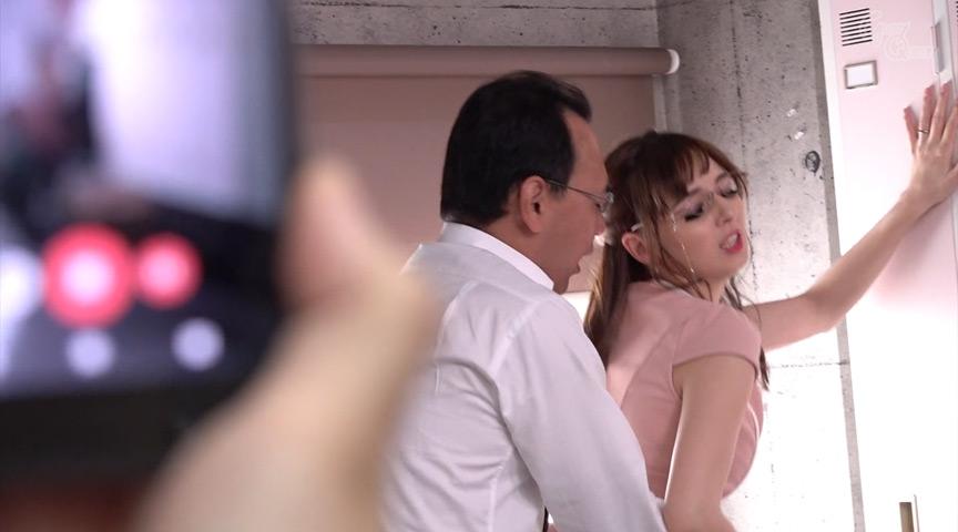お色気P●A会長と悪ガキ生徒会 西田カリナ