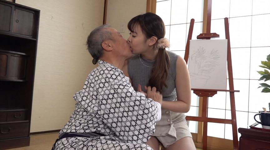 禁断介護 清音咲良【サムネイム01】
