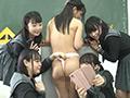 セレブ女子校公開調教 渚みつきのサムネイルエロ画像No.2