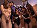 No.1バニーガール史上最悪の恥辱2 鈴木真夕-3