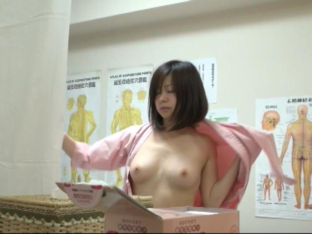 新・歌舞伎町整体治療院01 の画像15