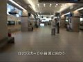 湯情・おんな二人旅15のサムネイルエロ画像No.3