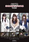 裏・芸能界 流出!B級アイドルSEX映像 vol.1
