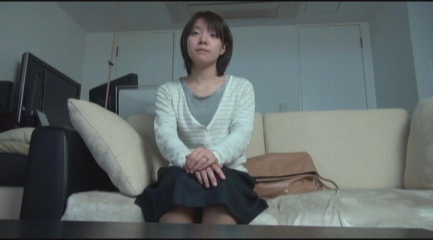 新・奥さんシリーズ[54] 画像 2