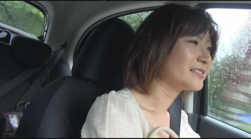 人妻不倫旅行番外編「秘密」 画像 1